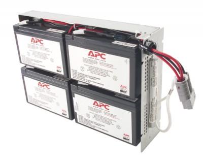 APC Akkumulátor BackUps RBC23 12V 7.5Ah